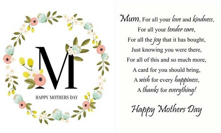 Mother's Day Essay For Student - MothersDayCelebration com