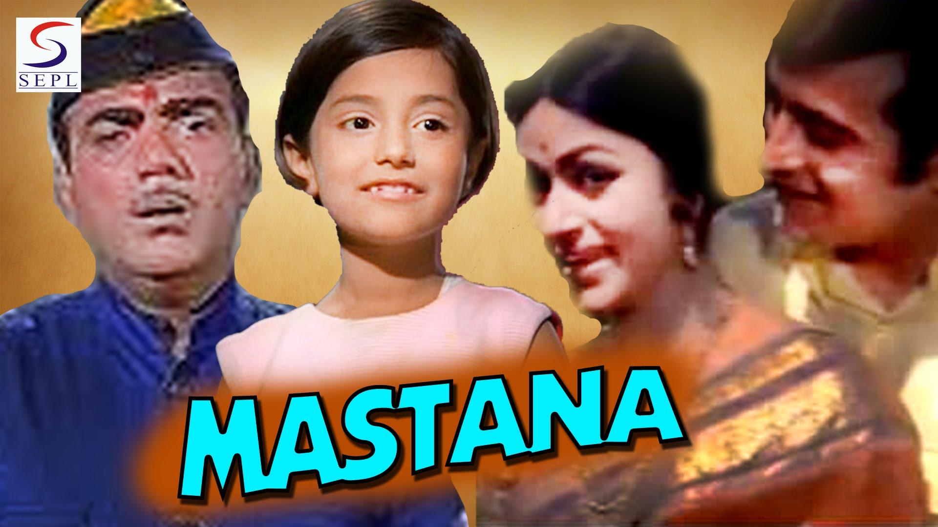 Mastana Movie